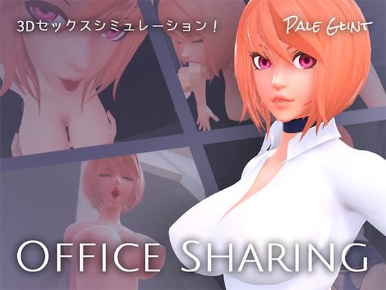 【新着同人】Office Sharingのトップ画像