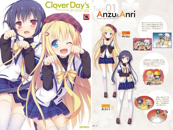 【新着マンガ】Clover Day's アートワークスのトップ画像